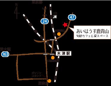 地図【あいはうす鹿背山】