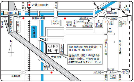 地図(6.雉祥)