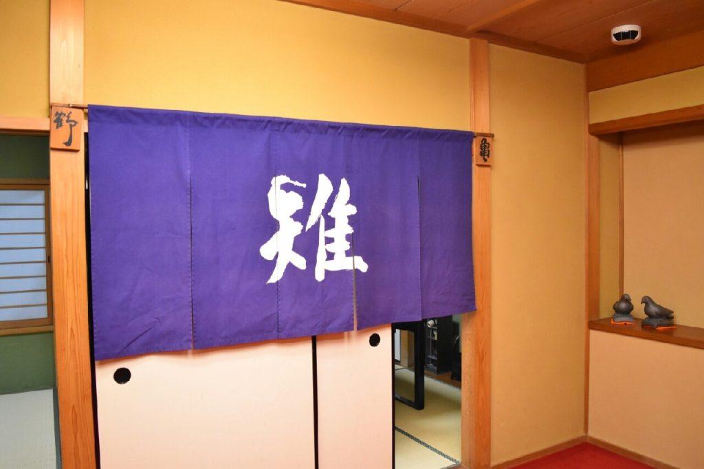 1(起)【8.雉祥】 (1)