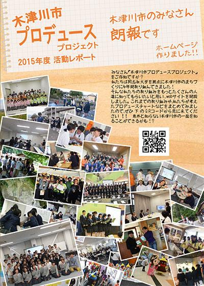 2015report
