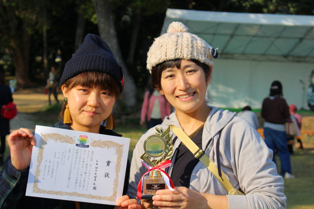 4(結)【5.LANTANAα】